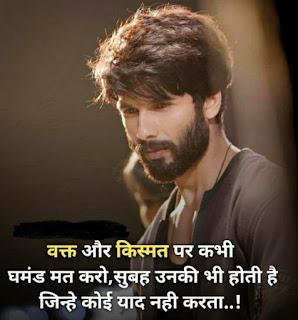 cute whatsapp beautiful status about love hindi,love whatsapp