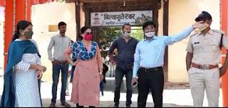 धरमपुरी में बिल्वामृतेश्वर महादेव की शाही सवारी के लिये धार एसडीएम व एडीएम की समीक्षा बैठक हुई सम्पन्न