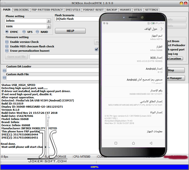 الفلاشه المسحوبه لهاتف Infinix X606B إصدار