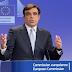 Οριστικό: Ο Μαργαρίτης Σχοινάς νέος Επίτροπος στην Κομισιόν