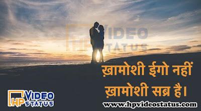 Attitude Status In Hindi For FB, Attitude Status Image Download