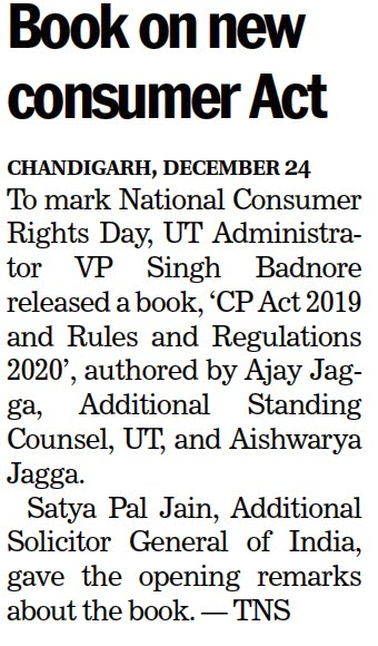 Book on new consumer Act | Satya Pal Jain, Additional Solicitor General of India, gave the opening remarks about the book