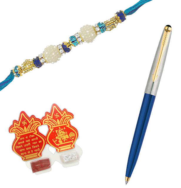 Happy Rakhi Bands For Brother