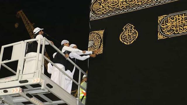Seasonal maintenance of the Holy Kaaba begins in preparation of Ramadan 2021 - Saudi-Expatriates.com