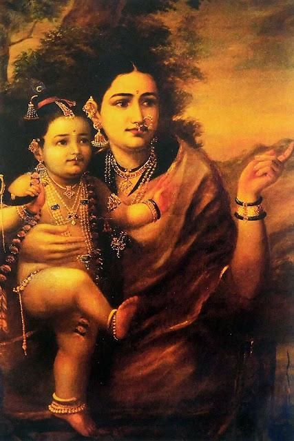 Sri Balamukunda-Ashtakam
