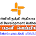 Vacancy In Road Development Authority