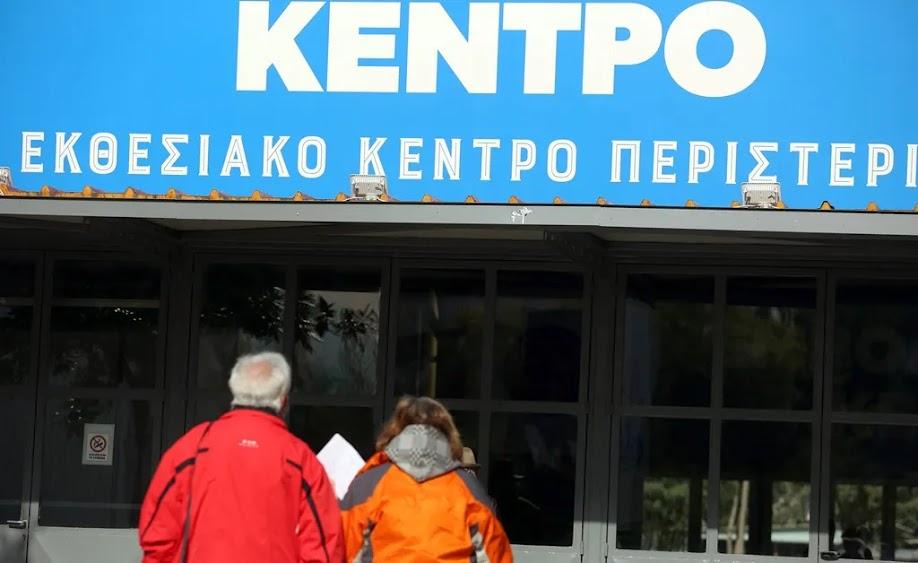 Τεράστιο κύμα εμβολιαστικής άρνησης στην Ελλάδα