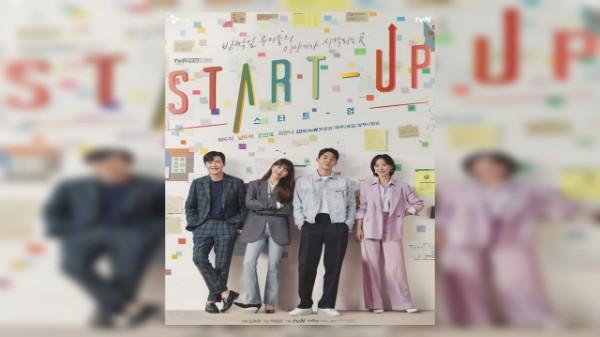Drama Korea Start-Up Subtitle Indonesia