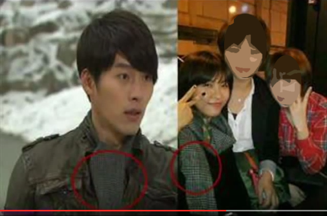 Ha Ji Won and Hyun Bin couple scarf again