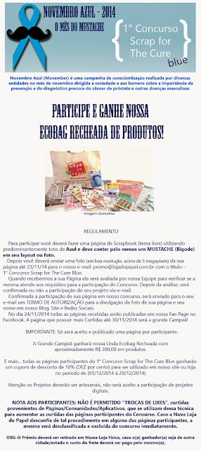 http://www.lojadopapel.com.br/