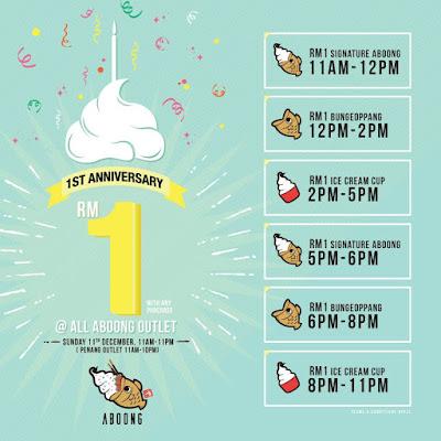 Aboong Malaysia 아붕 Frozen Yogurt Ice Cream Discount Promo