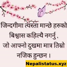 nepali-status-sad-love