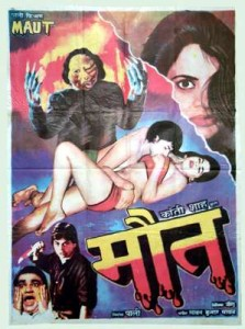 Maut 1998 Horror Hot Hindi Movie Online Free Download