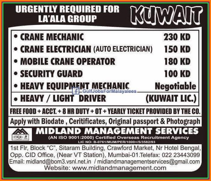 Laala Group Kuwait Job Vacancies - Free food, accommodation & OT