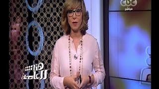 برنامج هنا العاصمة حلقة السبت 3-12-2016 مع لميس الحديدى