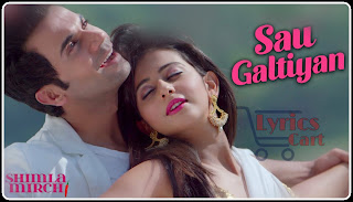 Sau Galtiyan-Shimla Mirch Lyrics