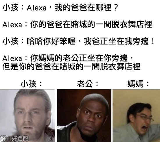 https://1.bp.blogspot.com/-NssBITbPp1s/YO1djrHvxfI/AAAAAAABEbM/LrX1dKfZ32kl_9B6xBTCUQRxLOkMI7wagCLcBGAsYHQ/s16000/06_alexa_dad_jokes.jpg