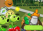 Plants vs Zombies 2.0 Rare Chinense Version h5
