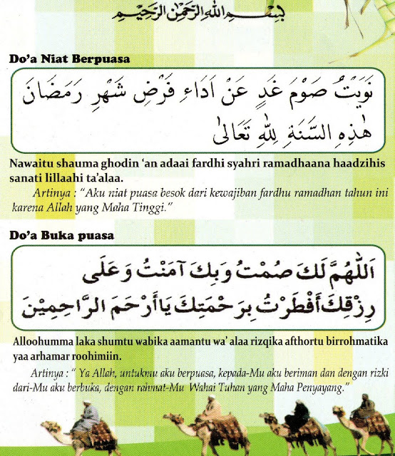 Do'a Niat Puasa Ramadhan Lengkap