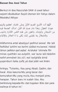 Doa Awal Tahun Hijriah Bahasa Arab Latin dan Terjemahan Indonesia
