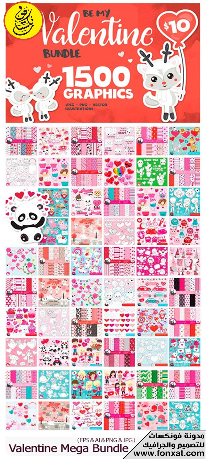 Victor Hearts files and collection and bag, 1500 designs