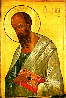 """Ап. Павел """"О молитве"""""""