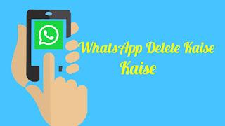 WhatsApp Delete Kaise Kare