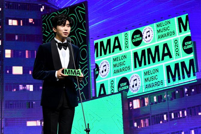 임영웅 lim young woong premios