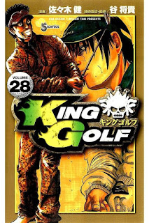 [Manga] King Golf 第01 28巻, manga, download, free