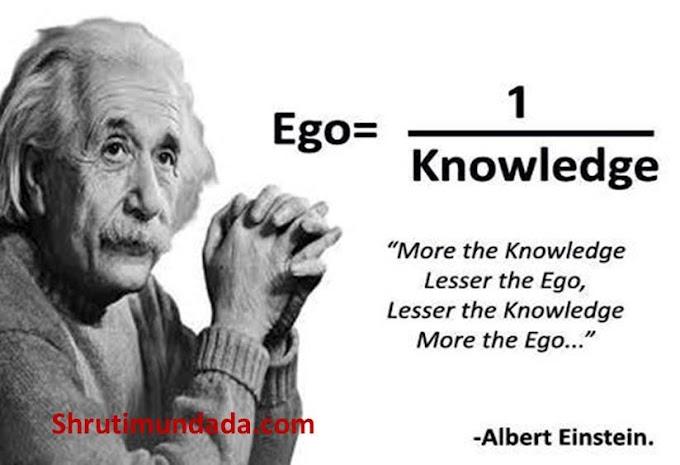 Ego Leads to Failure - अहंकार असफलता की ओर ले जाता है