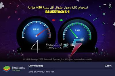 تحميل محاكي بلوستاك 5 للكمبيوتر اخر اصدار
