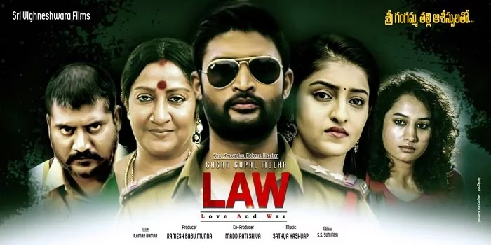 law-love-and-war-2019-telugu-movies