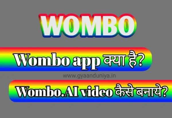 Wombo.ai app kya hai, wombo video kaise banaye,