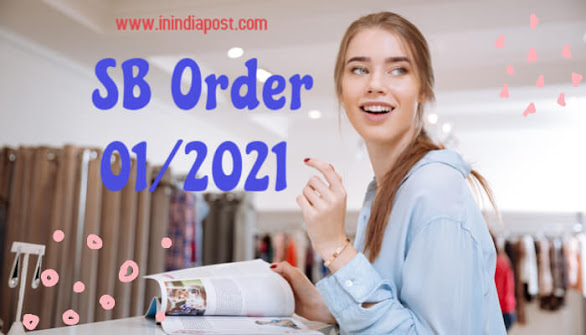 SB order 01/2021 pdf download