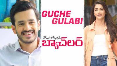 Armaan Malik Guche Gulabi Song Lyrics In English