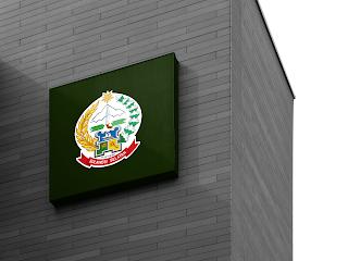 desain papan nama logo provinsi sulawesi selatan - kanalmu