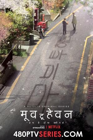 Move to Heaven Season 1 Full Hindi Dual Audio Download 480p All Episodes [NF K-Drama Series]