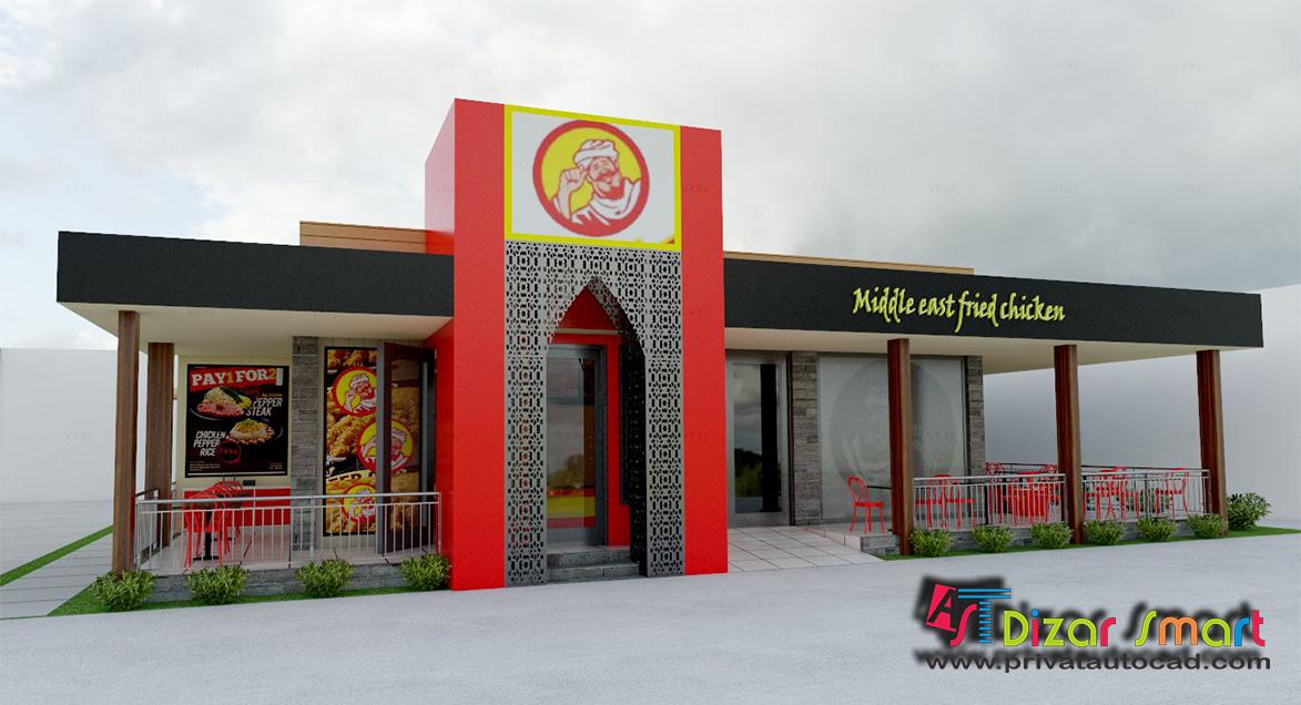 Promo kursus Sketchup dan Vray,Promo kursus di bulan Ramadhan