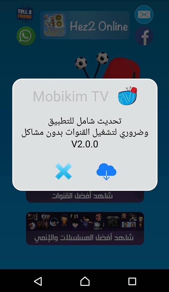 mobikim tv 2.0 1