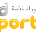 frequency of  Abu Dhabi Sports AD 1 AD 2 AD 3 AD 4 on Nilesat