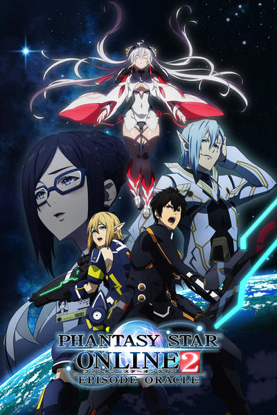 Ost Phantasy Star Online 2: Episode Oracle