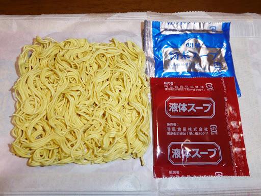 【明星】中華三昧 赤坂榮林(アカサカエイリン) 酸辣湯麺(スーラータンメン)