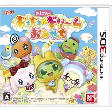 [3DS]Tamagotchi no Dokidoki * Dream Omisetchi [たまごっちのドキドキ☆ドリームおみせっち ] (JPN) ROM Download
