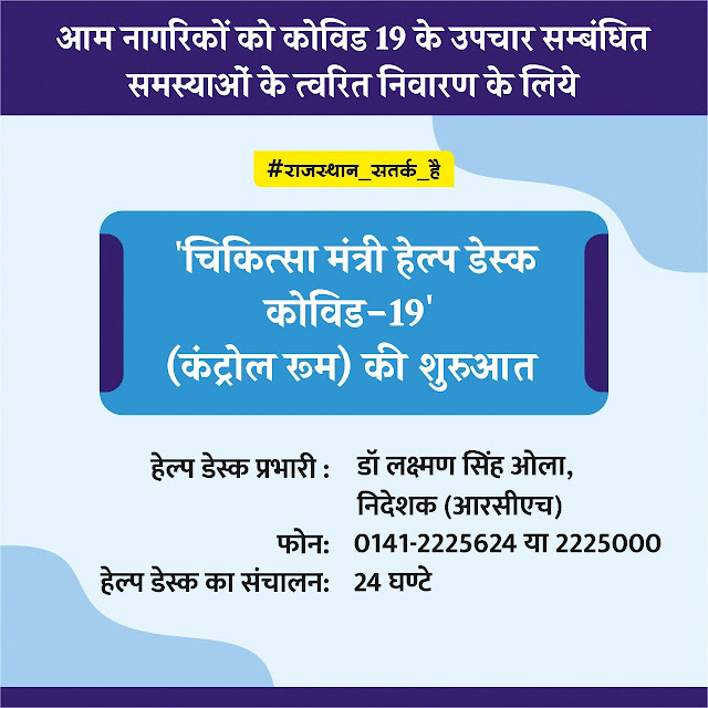 How To Registered For 18 To 44 Years Persons  for Covid-19 Vaccination   Covid Help Desk Numbers Covid-19 Vaccination: Registration Starts For Citizens Between 18 and 44 years  