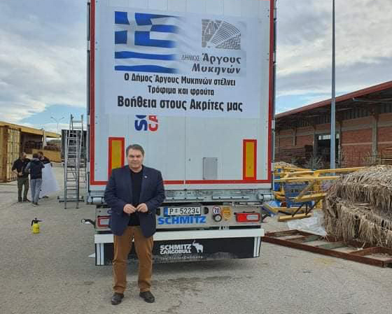 Φορτηγό με 40  τόνους βοήθεια από το Άργος στις Ελληνικές δυνάμεις στον Έβρο
