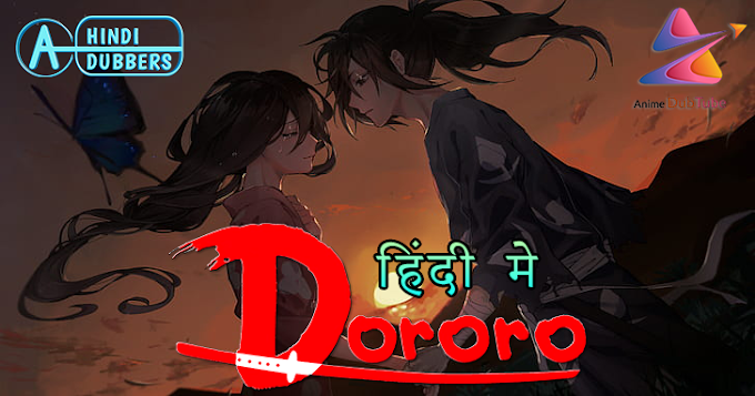 Dororo Hindi Dubbed