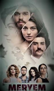 مسلسل مريم Meryem مترجم للعربية - كامل
