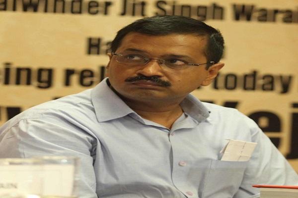 AAP-Congress-news
