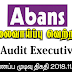 Vacancy In Abans PLC  Post Of - Audit Executive