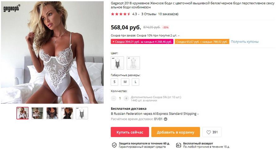 Gagaopt 2018 кружевное Женское боди с цветочной вышивкой белое/черное боди перспективное сексуальное боди комбинезон